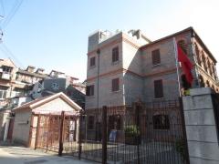 The Ohel Moshe Synagogue